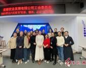"""福建省龙岩农业发展有限公司举办庆""""三八""""""""知茶、懂茶、品茶""""主题活动"""