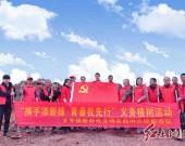 连城县文亨镇新时代文明实践志愿者服务队开展义务植树活动