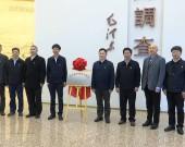 福建省红色统计史学习基地在上杭县才溪镇揭牌