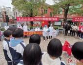 龙岩人民医院开展新时代文明实践学雷锋志愿活动