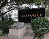 百名闽西共产党员英烈风采【2】郭滴人:中国农民运动的优秀干部