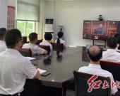 """中国人寿永定支公司党支部组织开展庆祝中国共产党成立100周年""""七一""""主题党日活动"""