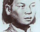 百名闽西共产党员英烈风采【19】范乐春:闽西革命妇女的杰出代表