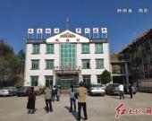 乡村文旅振兴案例之矿区转型示范村——大美枫林村