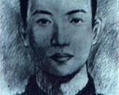 百名闽西共产党员英烈风采【24】罗怀盛:英勇善战的农民暴动指挥员
