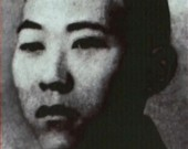 百名闽西共产党员英烈风采【22】谢景德:福建省委早期领导者