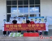 龙岩市中小企业发展商会等单位慰问疫情防控人员