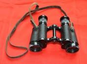 杨成武将军指挥黄土岭战斗使用的望远镜