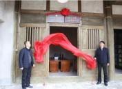 武平:红色旅游景区创建忙