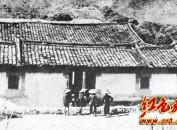 中央苏区第一所红军学校——闽西红军学校