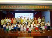 """龙岩人民医院举行庆""""六一""""第五届幼儿绘画比赛"""