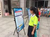 龙岩市新罗区曹溪街道开展毒品预防教育活动