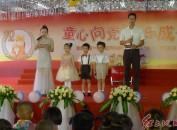 """龙岩市第一幼儿园举办建园70周年""""童心向党,快乐成长""""文艺演出"""