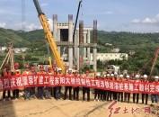 厦蓉扩建工程东阳大桥控制性工程涉铁岩溶桩基施工顺利完成