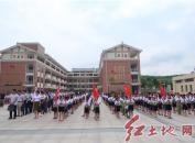 """武平县举行青少年""""传承红色基因,争做时代新人""""主题教育活动启动仪式"""