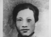 创建闽西革命根据地的功臣战将——蔡协民烈士在闽西的革命斗争实践