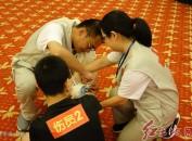 福建省龙岩市举办2018年度红十字应急救护技能竞赛