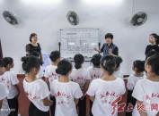 武平县汉剧艺术传承保护中心:邂逅汉剧,让你的童年不一样!