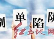 """""""网络兼职刷单""""骗局真相:轻松拿佣金为诱饵 受害人陷骗局"""