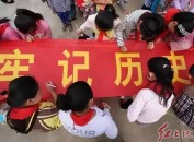 铭记今天!中国人民抗日战争胜利纪念日