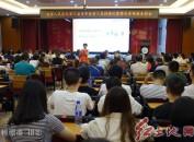 龙岩人民医院举办第三届青年医务人员授课大赛暨优秀带教表彰会