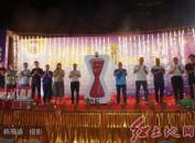 福建省龙岩市成功举办第二届中秋全民博饼嘉年华
