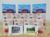 """龙岩市博物馆推出红色文创新品""""闽西经典革命旧址扑克牌"""""""