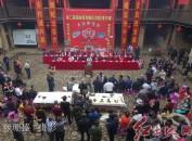 第二海峡两岸陈氏宗亲(东洋楼)书画联谊会在龙岩雁石苏邦村举行