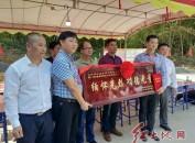 福建省首座农民红色纪念馆——永定培丰塘边烈士纪念馆举行第一次公祭仪式