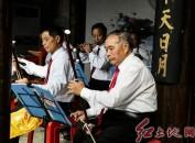 """福建省武平县举办""""国家非遗·十番呈现""""客家十番音乐比赛"""