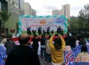 2018龙岩十大群文活动之一——儿歌总动员(第三季)举行启动仪式