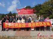 福建省长汀县南山镇塘背村举办暴动节
