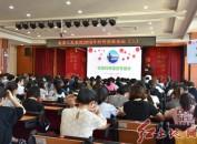 福建龙岩人民医院举行2018年第二期科研创新论坛活动
