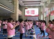 龙岩人民医院举办首届孕妇瑜珈活动