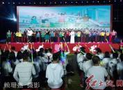 """闽西职业技术学院举办建校40周年""""最美时光""""大型群文演出"""