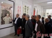 连城县朋口镇成功举办纪念项南同志诞辰一百周年书画展