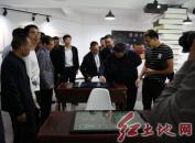 闽西职业技术学院举行校史馆开馆揭牌仪式