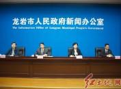 2018中国长汀国家历史文化名城保护日活动将在福建龙岩长汀举办