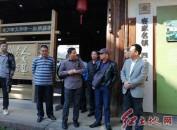 福建省连城县四堡镇积极探索雕版文物建筑保护工作