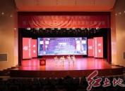 第八届全国大学生红色旅游创意策划大赛总决赛在福建长汀县圆满落幕