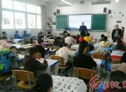 连城县举办中小学生规范汉字书写大赛