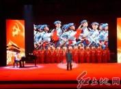"""""""永远跟党走""""红歌会在武平客家演艺中心举行"""