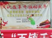 福建省连城县木偶艺术传习中心到姑田镇演出
