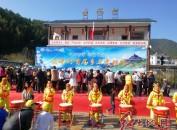 福建省武平县城厢镇云礤村举办首届乡土文化节