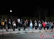 龙岩学院合唱团参加龙岩市政府组织的龙津大家唱启动仪式