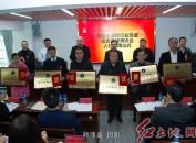 龙岩市律师行业党委、龙岩市律师协会举行入驻揭牌仪式