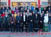 福建省龙岩市文化产业促进会成立1年成绩斐然