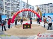 福建省龙岩人民医院医技综合大楼奠基