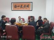 福建省姓氏源流研究會賴氏委員會召開新春座談會