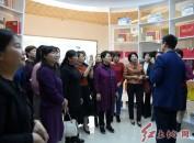 武平县女企业家协会会员到龙岩市永定区考察